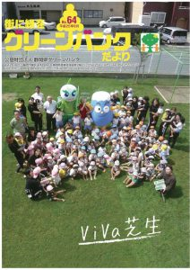 green_64のサムネイル