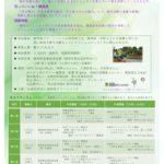 youseikouza2020のサムネイル