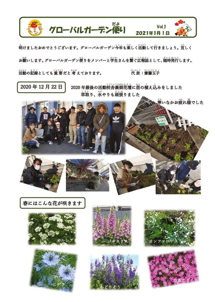 grovalのサムネイル